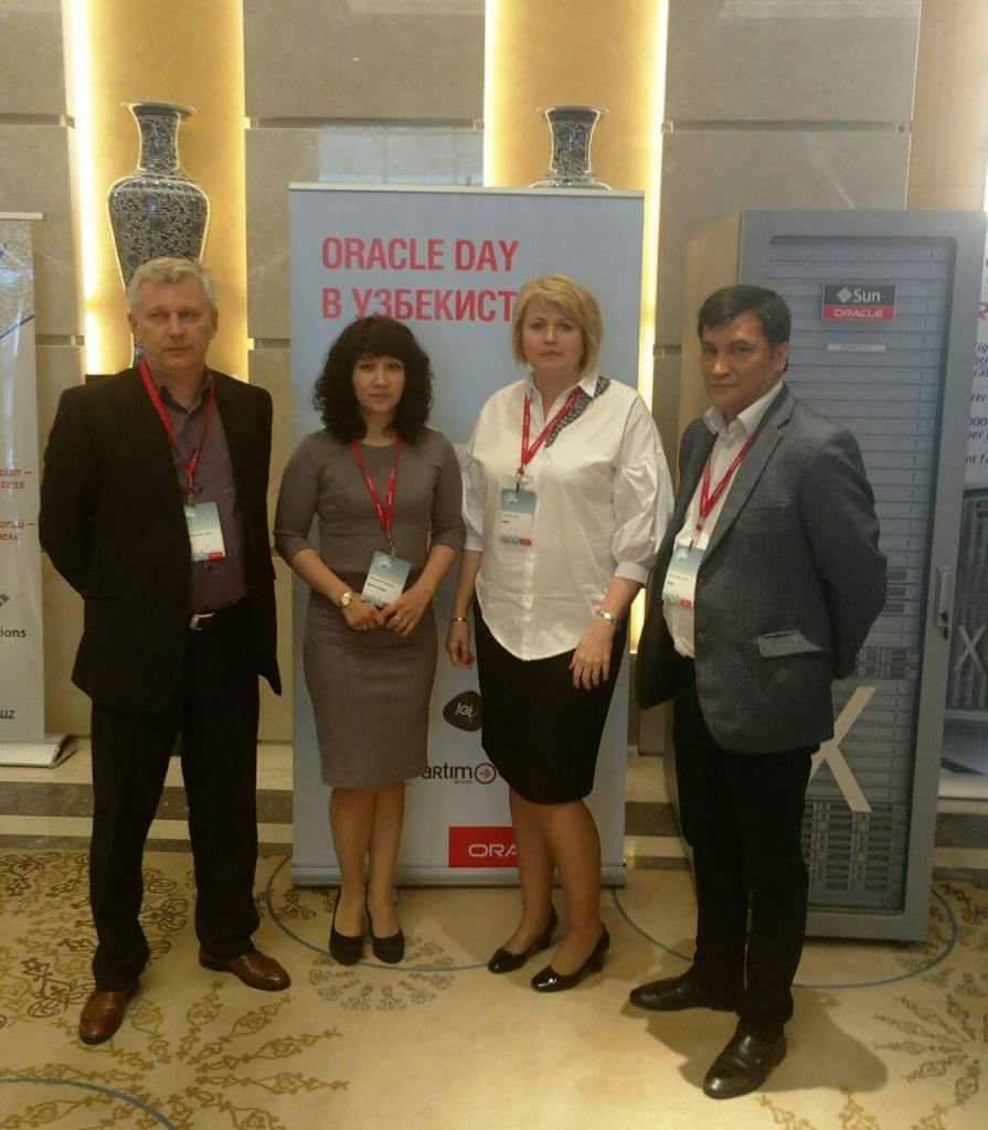 NIHOL на Oracle Day.
