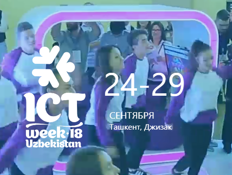 ictweek-2018