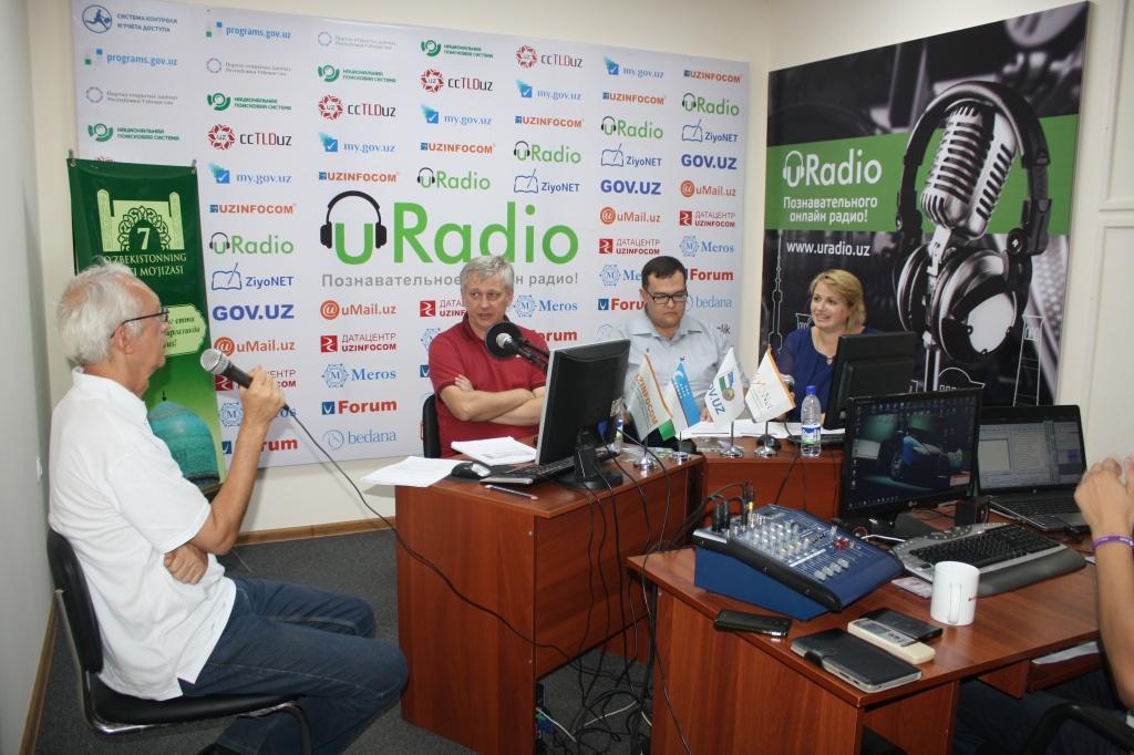 NIHOL на эфире в U-Radio.