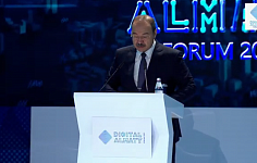 DIGITAL ALMATY forum 2021